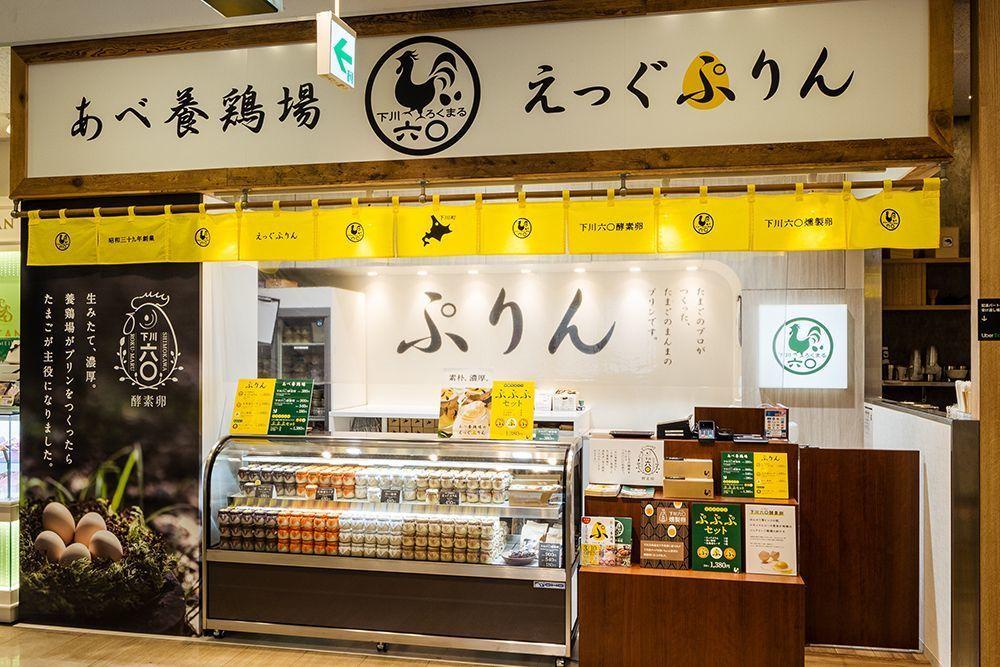 【新宿×スイーツ】甘党に告ぐ♡スイーツ好きの筆者が12店を厳選!の画像