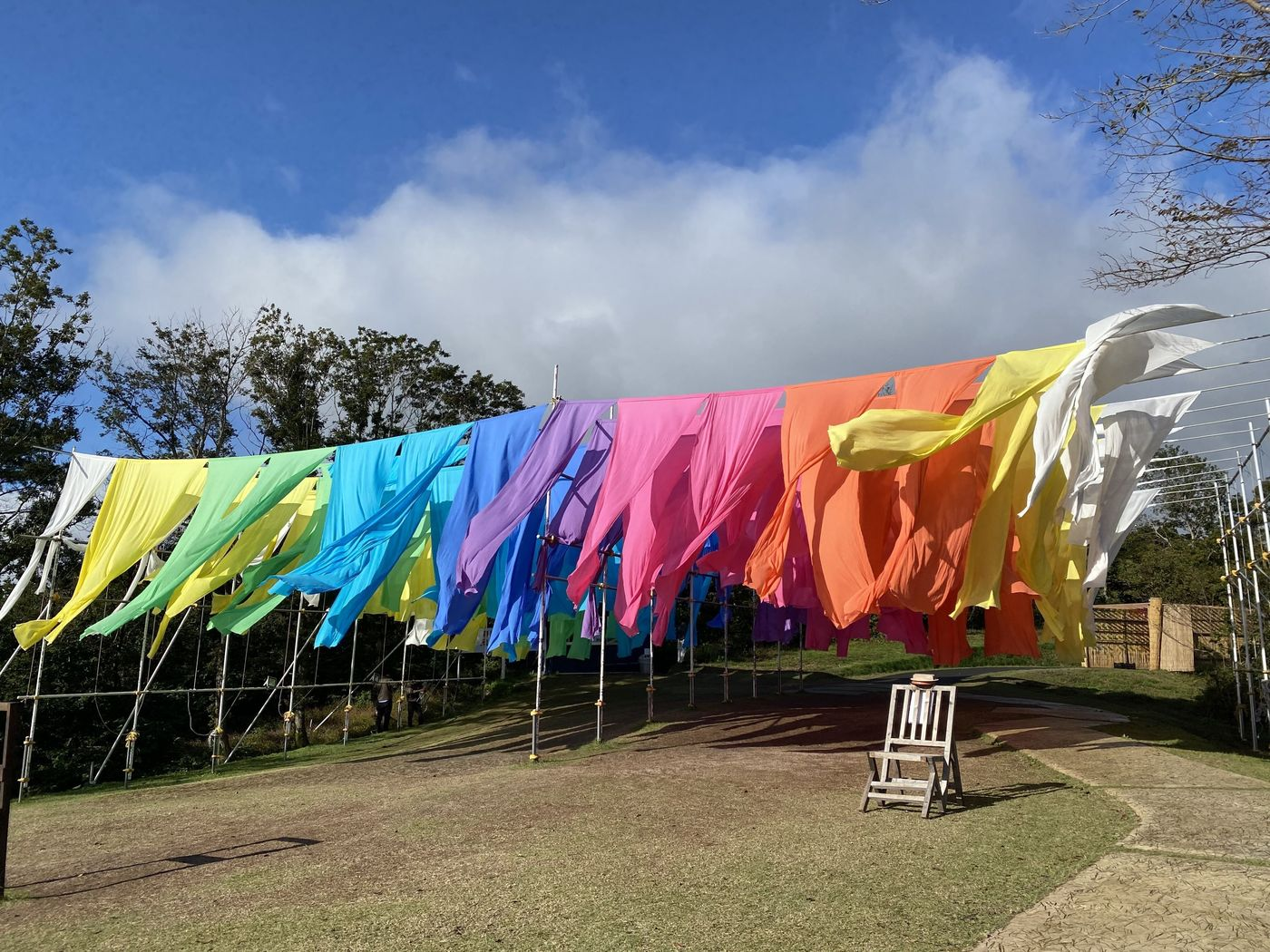 ※虹のカーテン