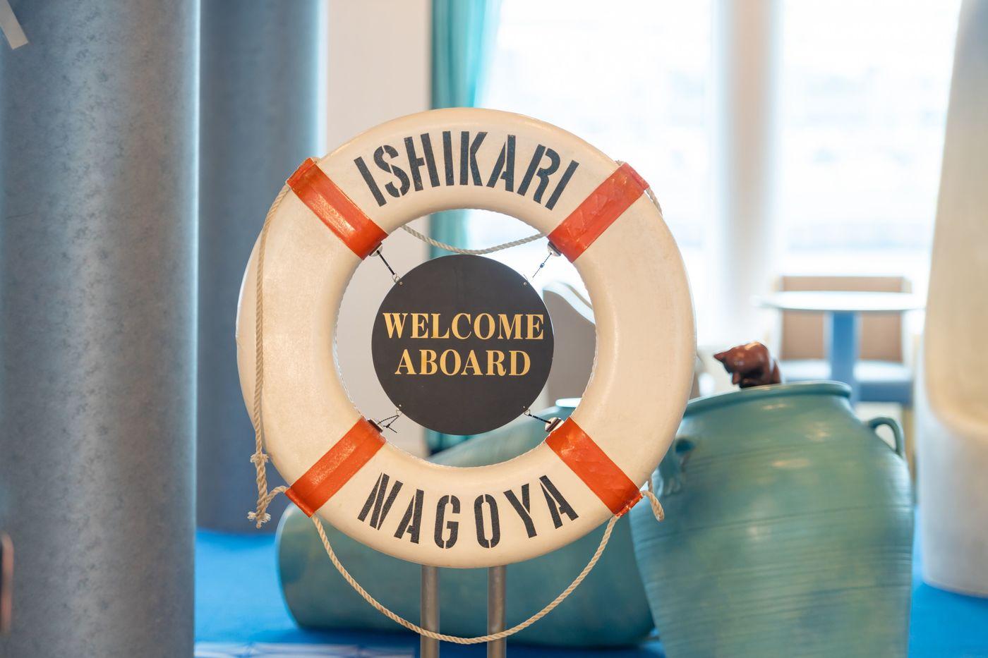 """【ご褒美女子旅】煌びやかな船内に心ときめく""""太平洋フェリー""""の船旅!の画像"""