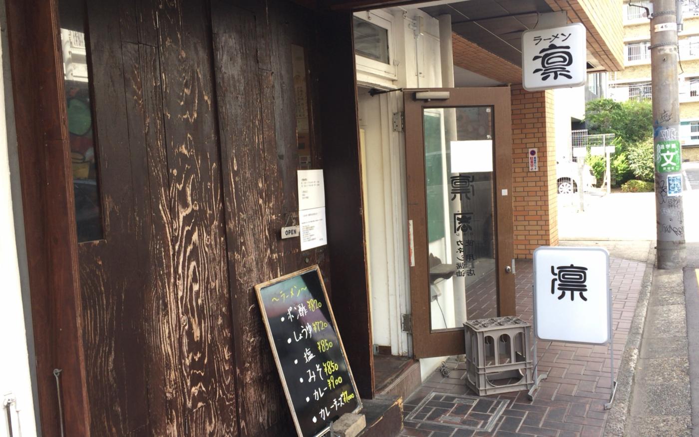 【二郎系ラーメン特集】渋谷でガッツリ食べれちゃうお店4選!の画像