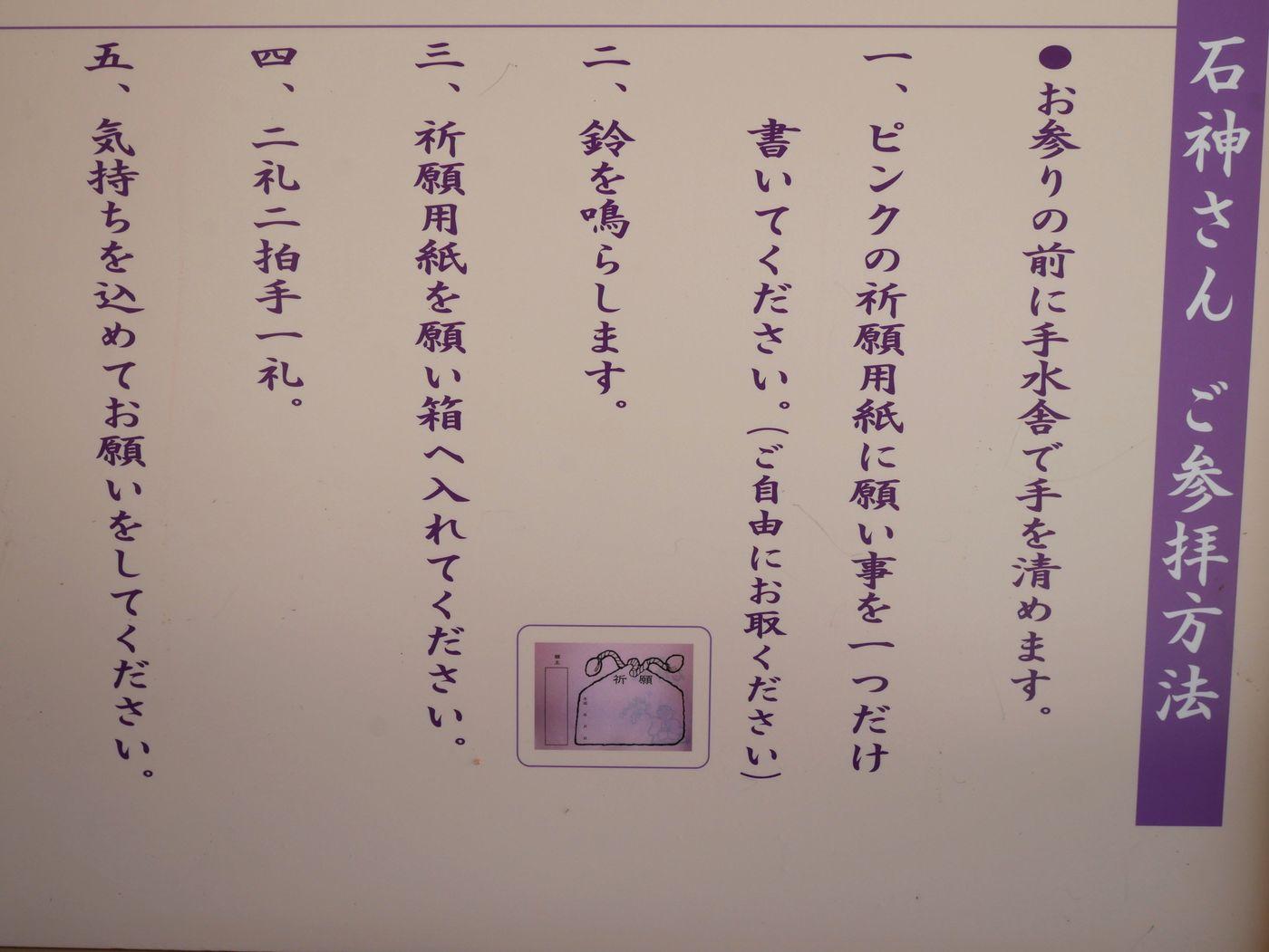 【パワースポット】女性の願いを叶えてくれる神社って知ってる?!の画像