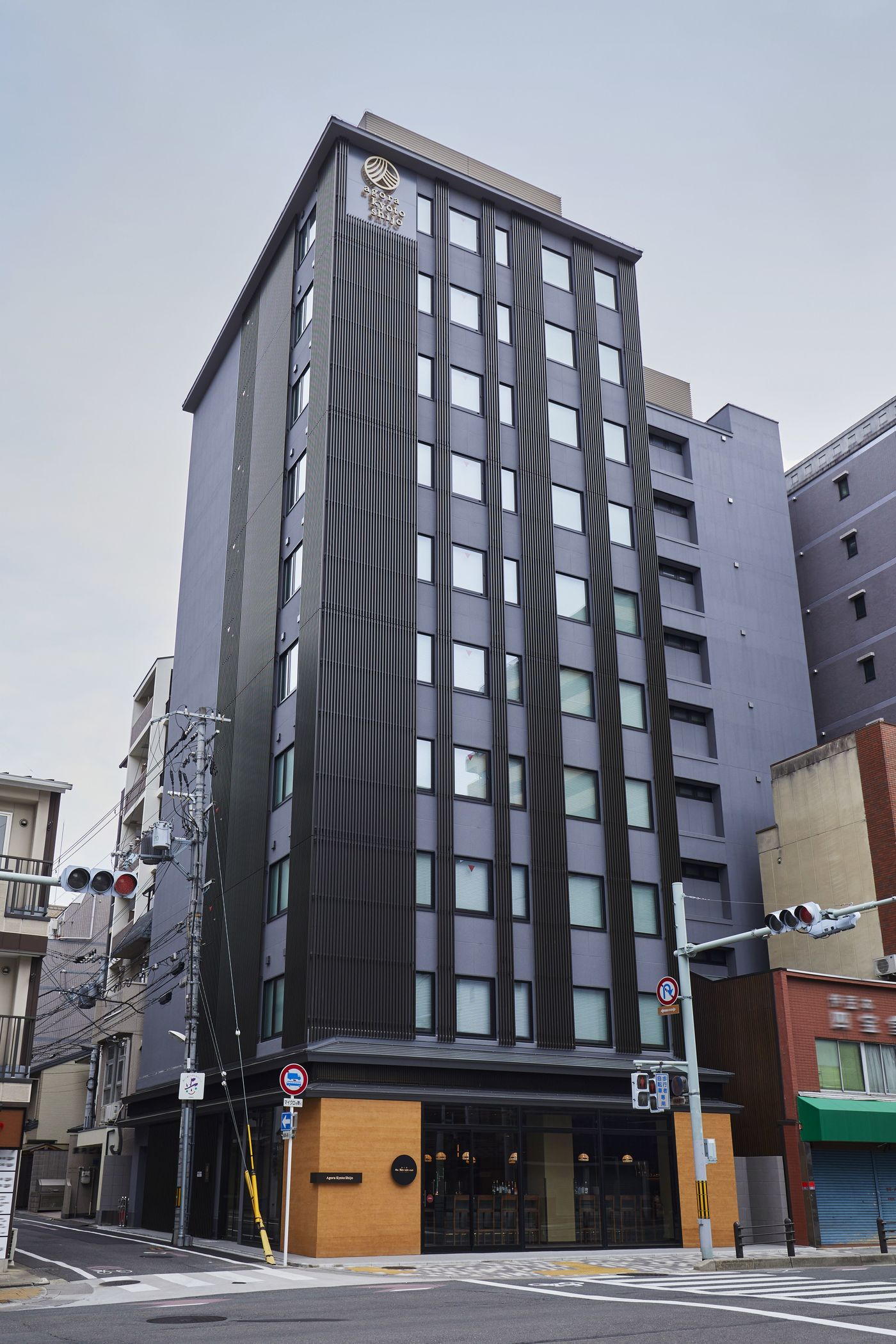 【京都】注目のおしゃれホテル!華やかな町衆文化を感じる「アゴーラ 京都四条」の画像