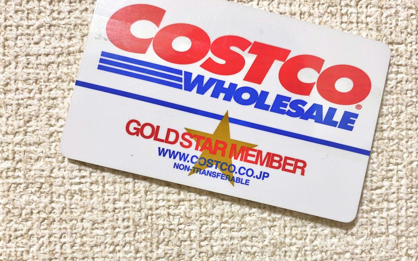 【2021年10月版】コストコで買うべきおすすめ商品40選!割引情報もの画像