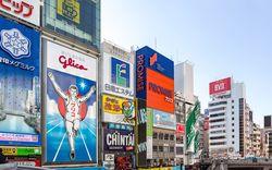 【定番から穴場まで】大阪に遊びに来たら行きたいスポット10選☆