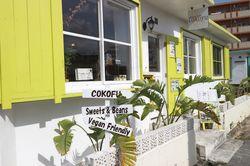 【沖縄】おしゃれで可愛いカフェ巡り♡沖縄のオススメカフェ特集♪