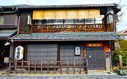 【厳選】京都旅行ならここに泊まろう!おすすめの高級旅館10選♪