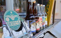 【鎌倉×ビール】最高の夏にしよう。美味いビールが飲める5選