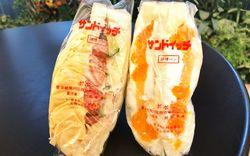 幸せ惣菜パン♡西日暮里サンドイッチ店「ポポー」はコスパ良すぎ!?