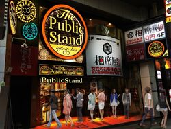 遂に来たったで!パブリックスタンド大阪上陸!梅田の新店を先取り♡