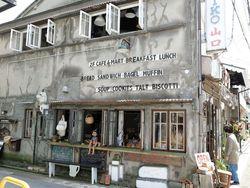 奈良公園周辺のならまちパン巡り!おすすめ店【4選】をご紹介♪