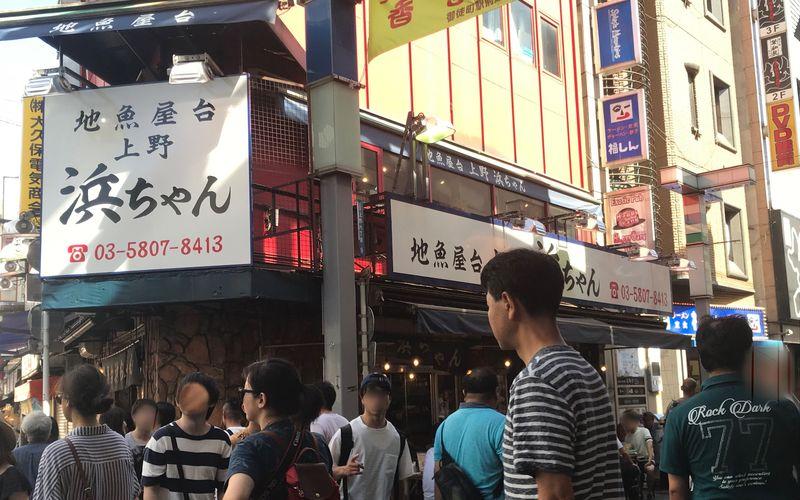 【上野で昼飲み】せんべろの聖地でコスパ最強はしご酒 ...