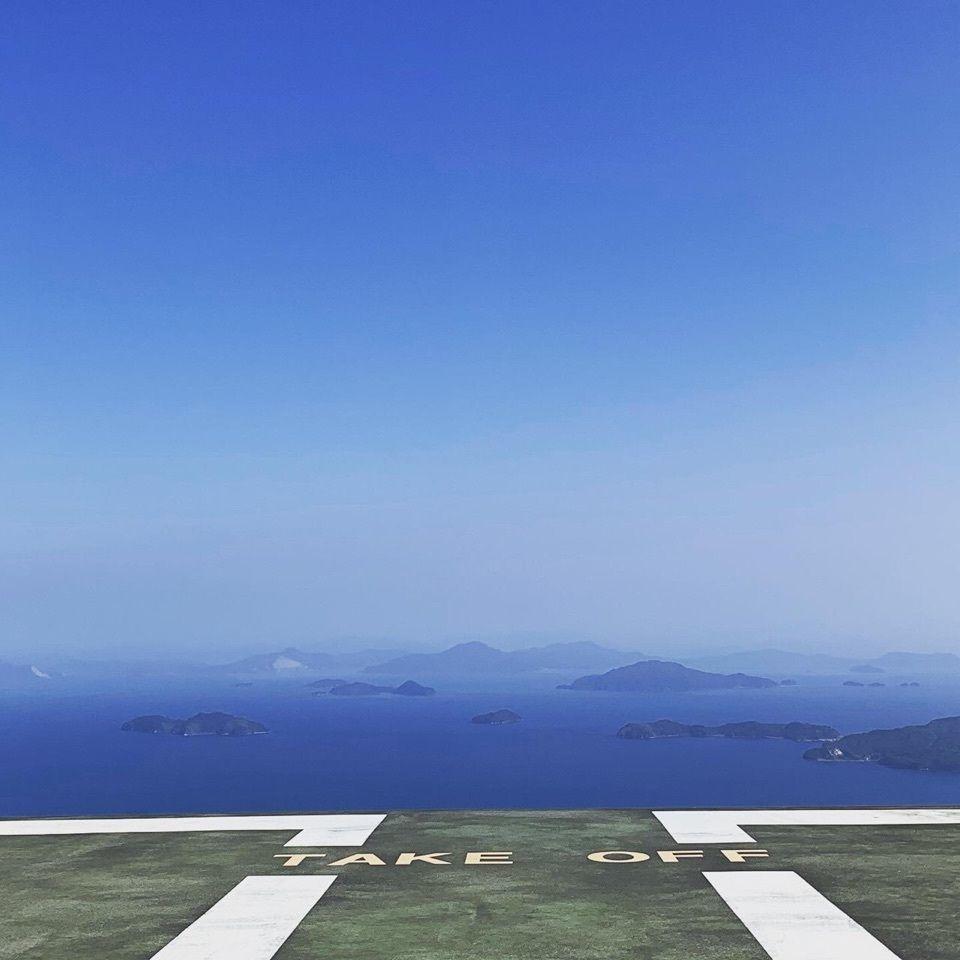 嵩山 展望 台