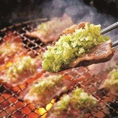 横浜 焼肉 食べ放題
