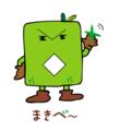 isumi-style.com