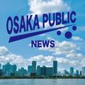 OSAKA PUBLIC NEWS