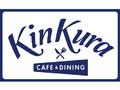 カフェ&ダイニング KinKura プレナ幕張店